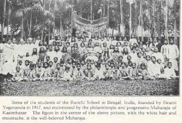 Ranchi School